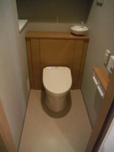 国立市 マンション トイレ 交換 After