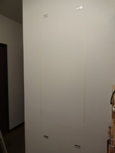 東京都多摩市 マンション エコカラットプラス ワンタッチパネル 金具設置